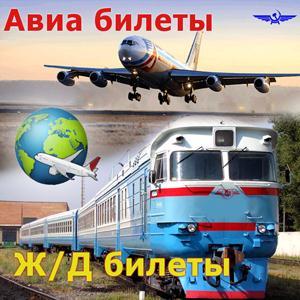 Авиа- и ж/д билеты Петушков