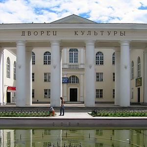 Дворцы и дома культуры Петушков