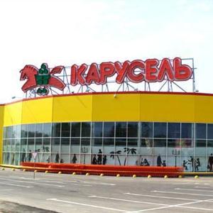 Гипермаркеты Петушков