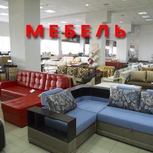 Магазины мебели Петушков