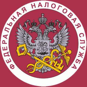Налоговые инспекции, службы Петушков