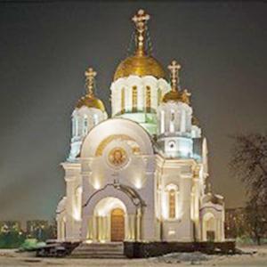 Религиозные учреждения Петушков