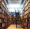 Библиотеки в Петушках
