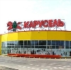 Гипермаркеты в Петушках