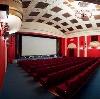 Кинотеатры в Петушках
