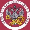 Налоговые инспекции, службы в Петушках