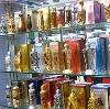 Парфюмерные магазины в Петушках