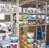 Строительные магазины в Петушках