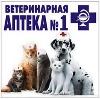 Ветеринарные аптеки в Петушках