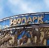 Зоопарки в Петушках