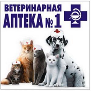 Ветеринарные аптеки Петушков