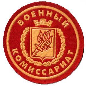 Военкоматы, комиссариаты Петушков